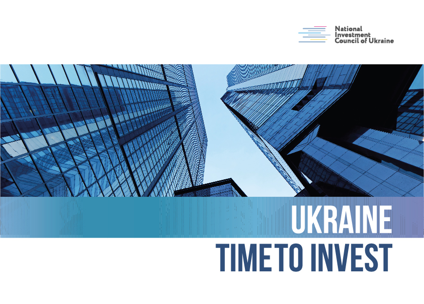 Ukraine. Time to invest (Davos2020)
